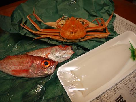魚と蟹11.21
