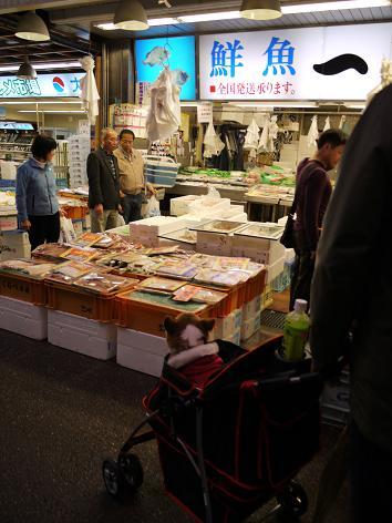 近江市場11.20