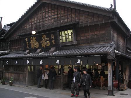 赤福本店12.1