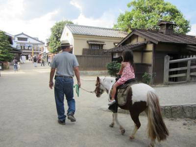 2012.8映画村①