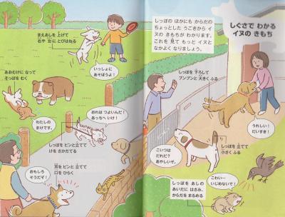 2013.12絵本たのしいかがくのふしぎ①