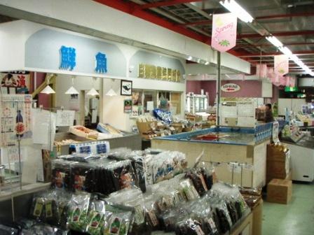 漁協直売店