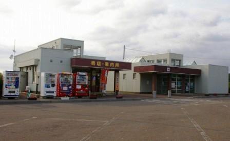 道の駅「ルート229元和台」