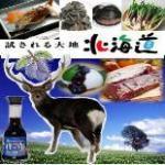 北海道特産品の販売