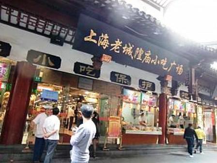 老城隍廟古玩市場