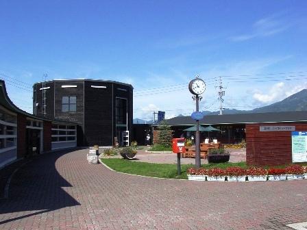 道の駅「ニセコビュープラザ」