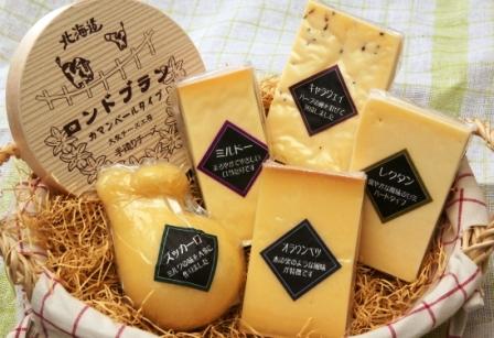 おおともチーズ
