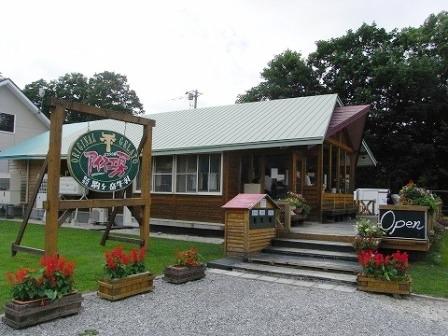 ピカタの森アイス工房