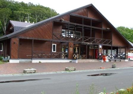 道の駅「ピンネシリ」