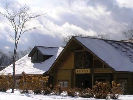 仲洞爺温泉センターハウス来夢人の家