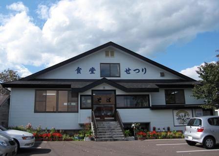 鶴居村「食堂 せつり」