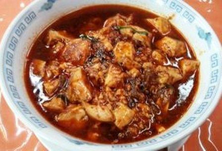 美園マーボ麺