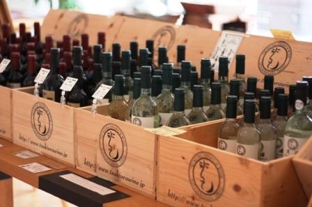 月浦ワイン
