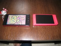 携帯2!cid_3DC399DFF85B425D8AC8DAA6A9920C76@LOVESUMMER