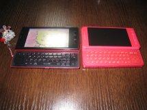 携帯1!cid_0ED1B1AC307E40D482DD1AEC5268C5C1@LOVESUMMER