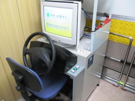 運転シミュレーション