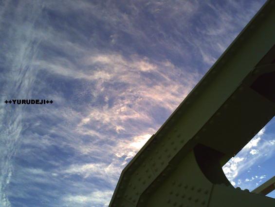 yurudeji_空と橋