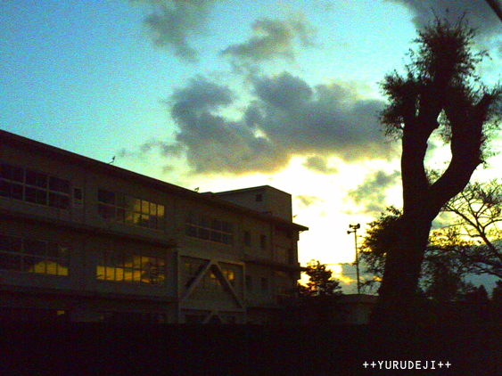 yurudeji_学校