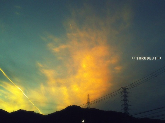 yurudeji_夕景