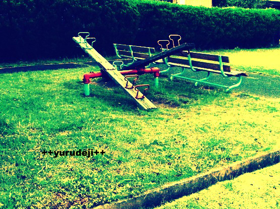 yurudeji_公園b