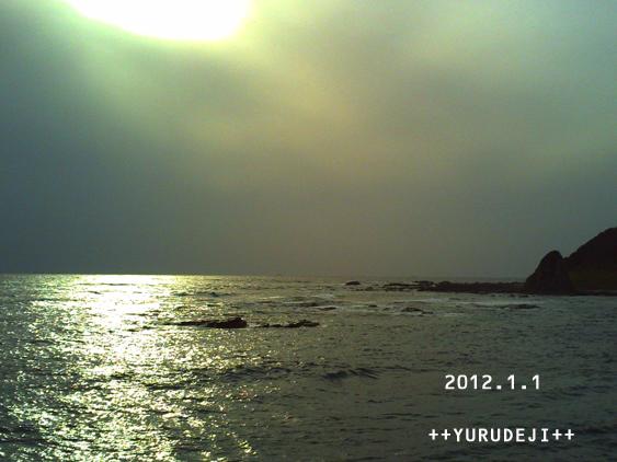 yurudeji_海