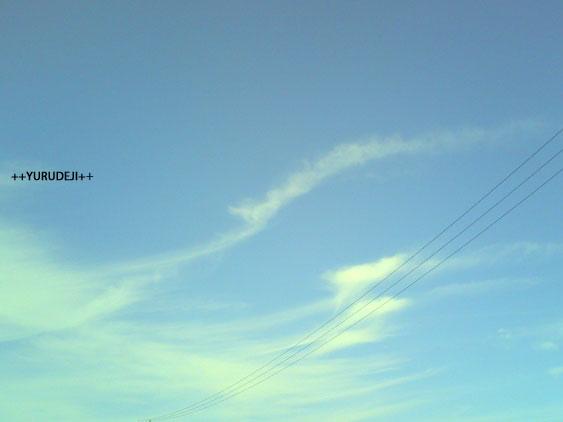 yurudeji空、雲、電線