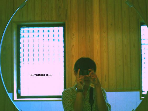 yurudeji_鏡