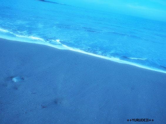 yurudeji_海岸e