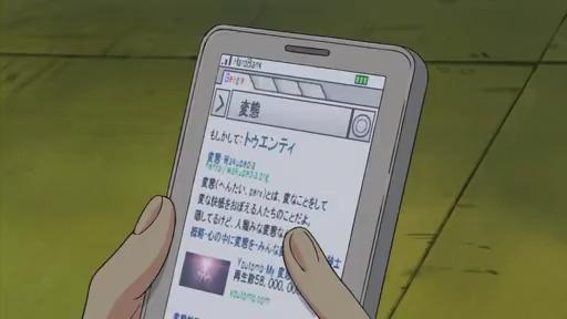 みるきー5_2