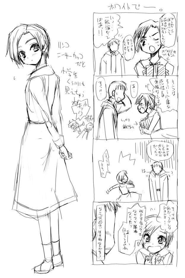 0314凛子四コマ