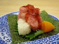 まぐろユッケ手巻き寿司