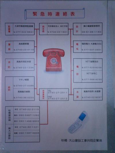 CIMG4740_convert_20101109103959.jpg