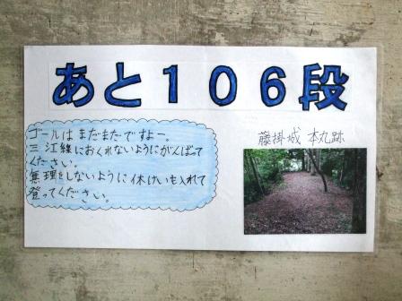 宇都井駅-11