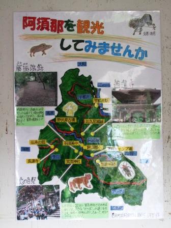 宇都井駅-12