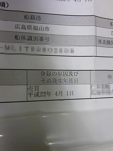 SH3B0097.jpg