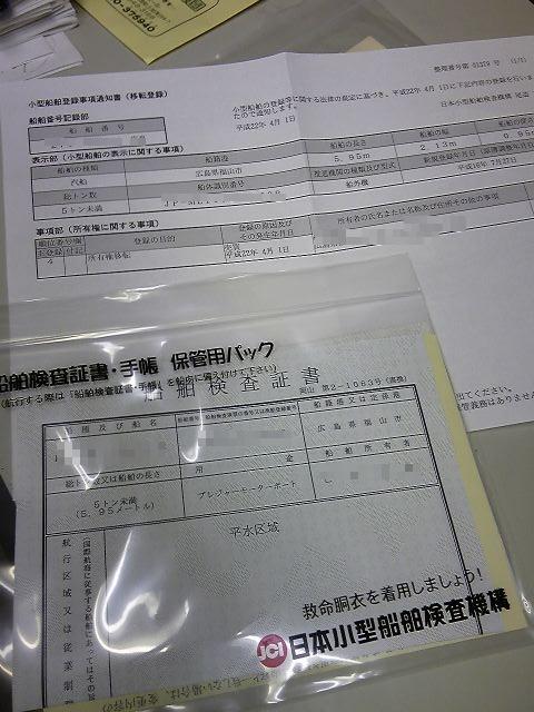 SH3B0098.jpg