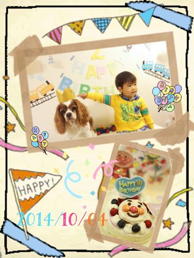 2014-10-04_1.jpg