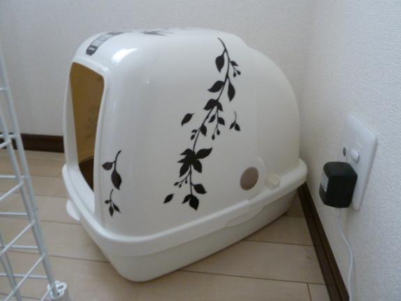 デコトイレ
