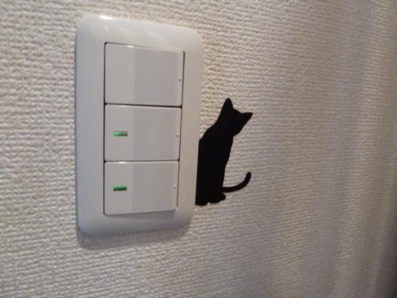 猫スイッチ