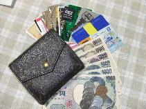 おかえり~財布
