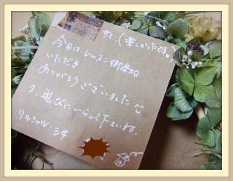 紫陽花リース3