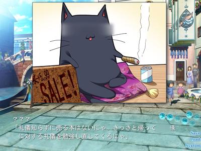 謎の露店商猫なのにゃ