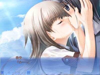 ずぶぬれのキス