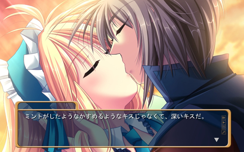 初めての大人のキス
