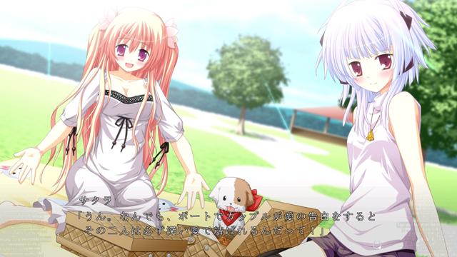 サクラと紗雪(とまお太)とピクニック