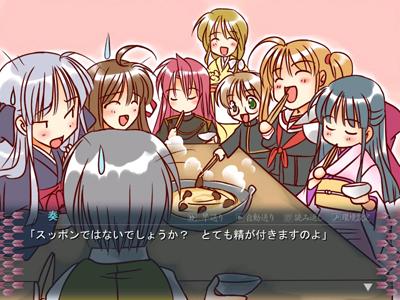 ハンザキ鍋(笑)