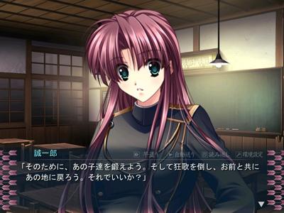 静琉とよりを戻す誠一郎(そして恒例のお風呂H)