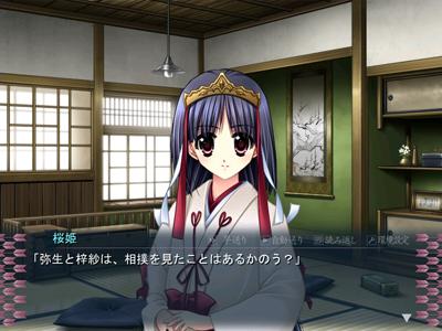 相撲大好き桜姫