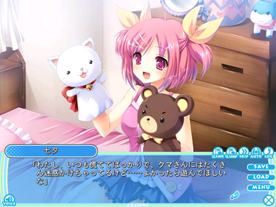 「クマさん(真悠人)!」「ネコ(七夕)ーっ!」「ヒシーッ!(抱擁)」…見事なプランだw