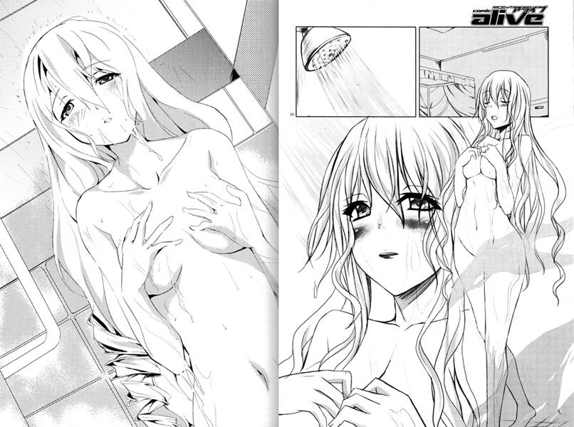 やはり動くアニメ版が一番エロいな!(*´д`*)ハァハァ